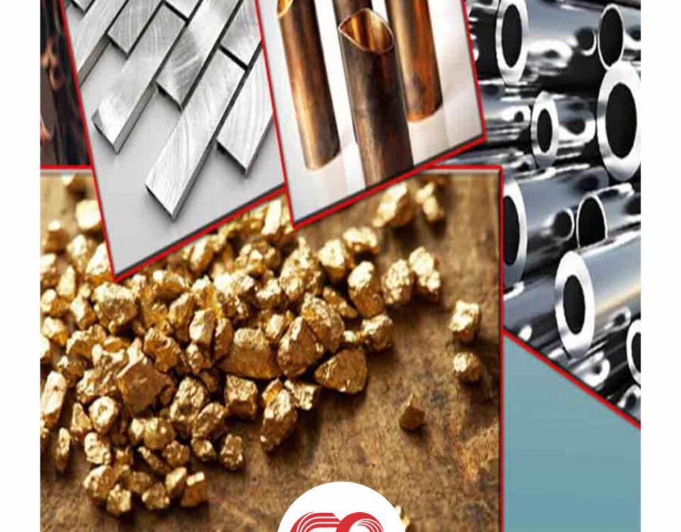 انواع فلزات در ضایعات آهن