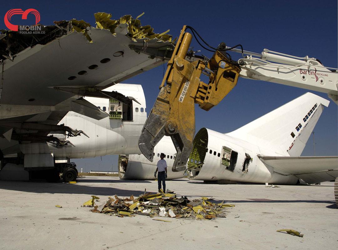 صنعت بازیافت هواپیما