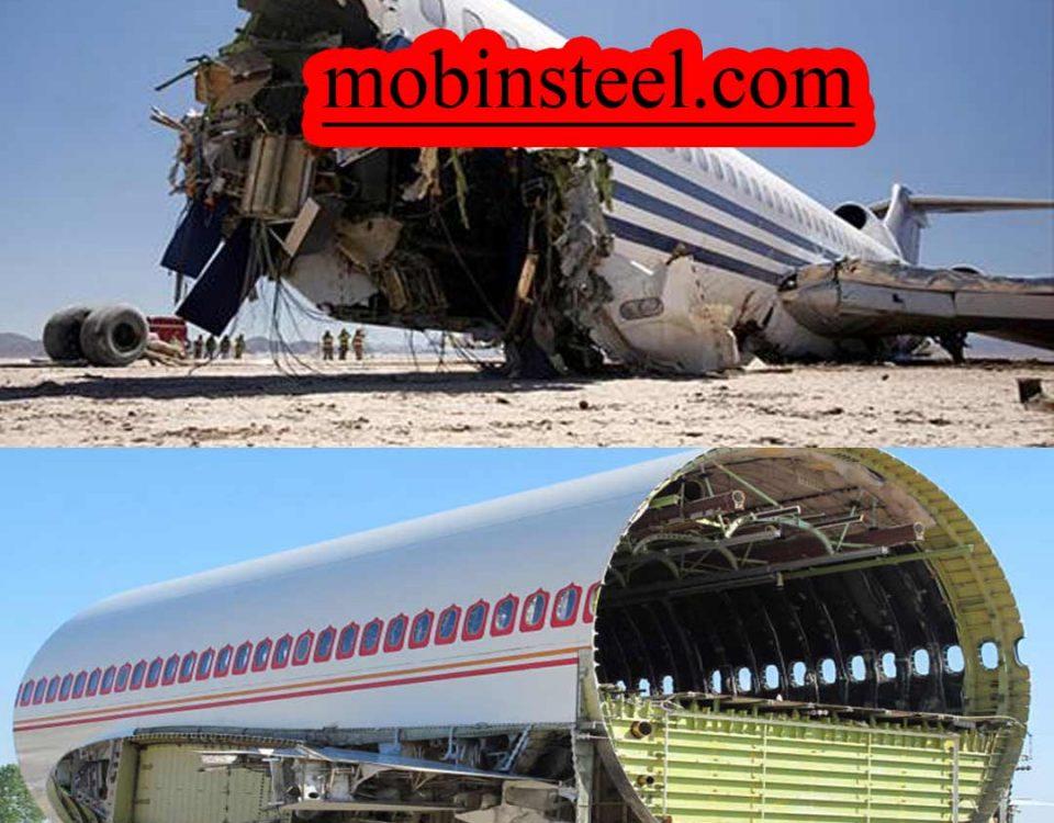بازیافت هواپیما و عمر مفید هوایپما و بازیافت آن برای استخراج و فراوری