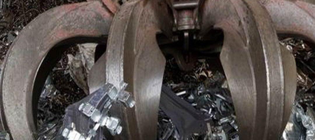 بازیافت بٌراده آهن 2