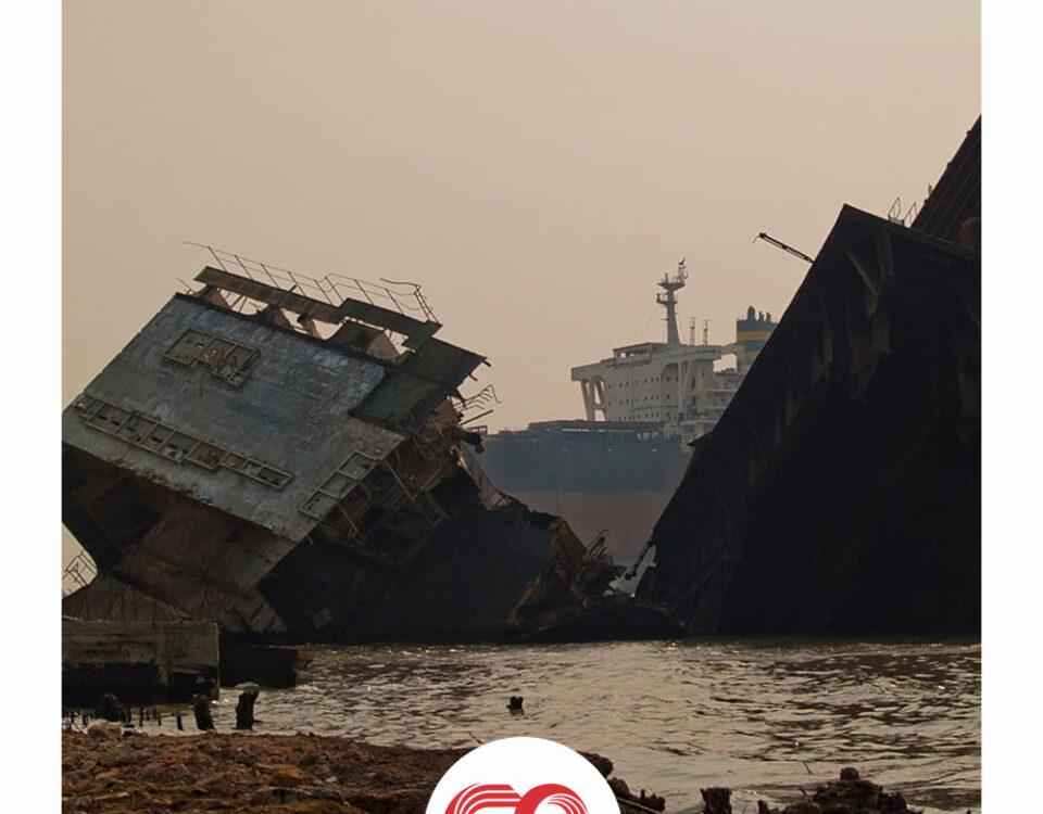 اوراق کردن کشتی